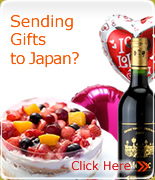 Gift Delivery to Japan