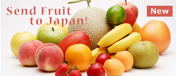 Send fruit to japan!