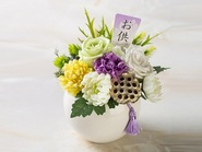 "Funeral Flower""花音Kanon""(Preserved Flower)"