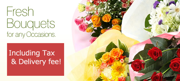 Send Flowers Online to Japan.